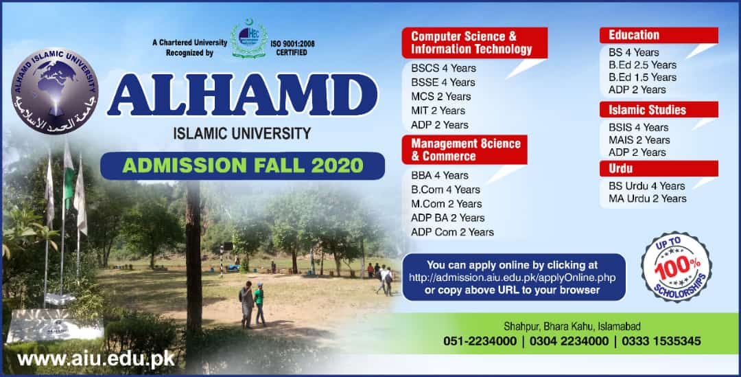 Admission Open Fall 2020